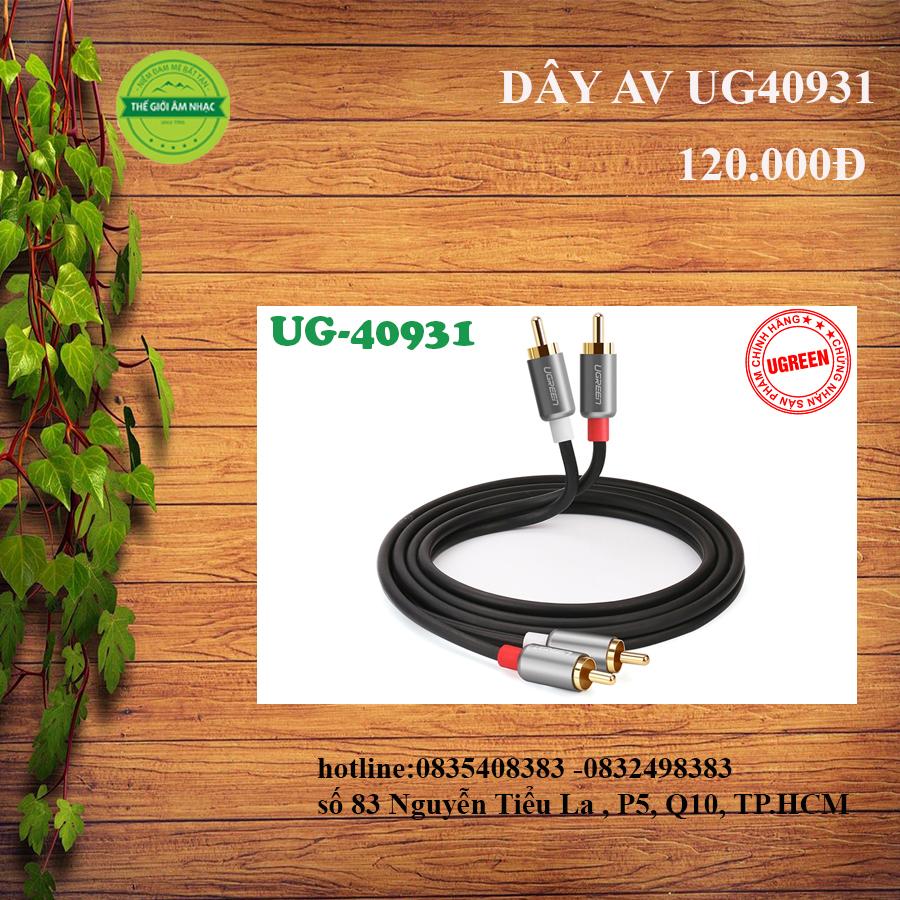 DÂY AV UGREEN UG-40931